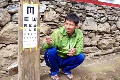 rcp nepal 1